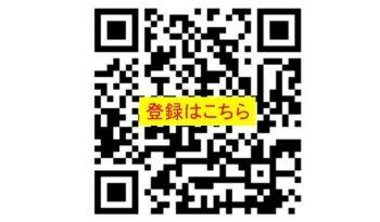 LINE@を始めました!!