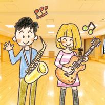 楽器の練習など